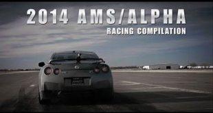 video das war das jahr 2014 bei 310x165 Video: Das war das Jahr 2014 bei AMS Alpha