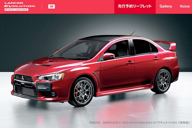 Mitsubishi-Lancer-Evolution-X-Final-Edition-pic-1