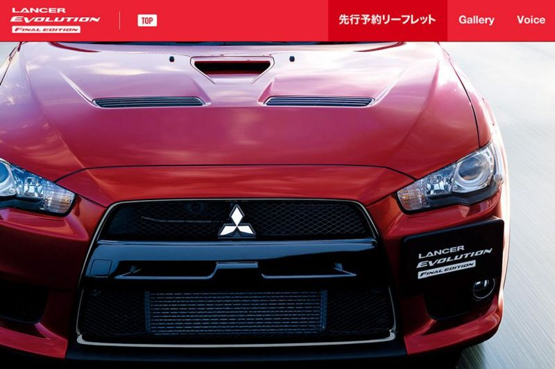 Mitsubishi-Lancer-Evolution-X-Final-Edition-pic-2