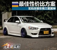 mitsubishi lancer 2012er tuning 1 190x166 2012er Mitsubishi Lancer   China Tuning Version mit Stil