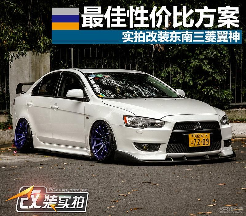 mitsubishi lancer 2012er tuning 1 2012er Mitsubishi Lancer   China Tuning Version mit Stil