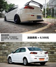 mitsubishi lancer 2012er tuning 10 190x228 2012er Mitsubishi Lancer   China Tuning Version mit Stil