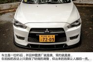 mitsubishi lancer 2012er tuning 3 190x127 2012er Mitsubishi Lancer   China Tuning Version mit Stil
