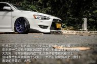 mitsubishi lancer 2012er tuning 4 190x127 2012er Mitsubishi Lancer   China Tuning Version mit Stil