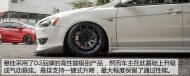 mitsubishi lancer 2012er tuning 6 190x76 2012er Mitsubishi Lancer   China Tuning Version mit Stil