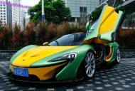 mclaren mso china yellow tuning 2 190x128 MSO McLaren P1   Kunterbunt in China gesichtet