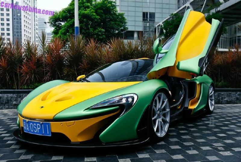 MSO McLaren P1 - Kunterbunt in China gesichtet