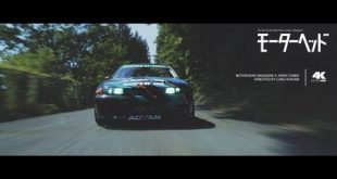 video nissan gt r tuning vom fei 310x165 Video: Nissan GT R Tuning vom feinsten (in 4K)