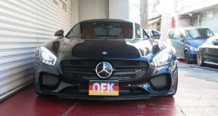 12356862 737405036392077 6553485113259794624 o 310x165 Mercedes Benz AMG GTs Tuning by Office K