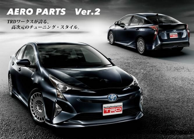 TRD-Toyota-tuning-toyota-parts-12