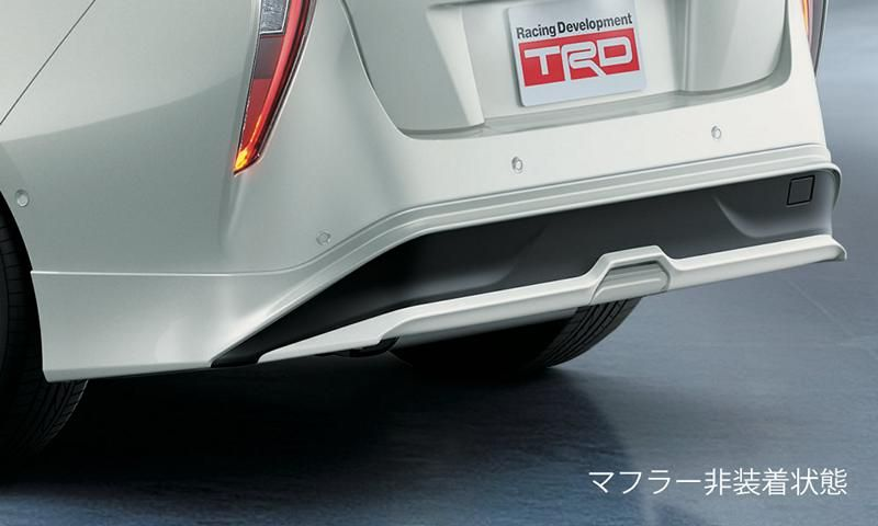 TRD-Toyota-tuning-toyota-parts-7