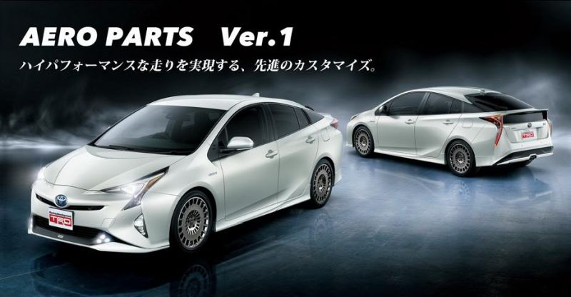 TRD-Toyota-tuning-toyota-parts-9