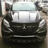 """Tuning Mercedes Benz GLE Coupe """"Inferno"""" TopCar 5 190x189 Mercedes Benz GLE Coupe Inferno vom Tuner TopCar"""