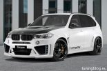 G Power BMW F85 X5 M Typhoon 750PS Chiptuning 1 155x103 G Power BMW F85 X5 M Typhoon 750PS Chiptuning (1)