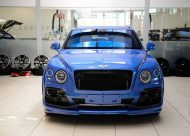 Startech Bentley Bentayga 23 Zoll Tuning 6 190x136 STARTECH Widebody Kit für das neue Bentley Bentayga SUV