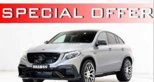 Brabus Mercedes Benz GLE 63S SUV Coupe 2016 1 1 e1473243832125 310x165 410PS & 570NM im kleinen Mercedes GLE43 AMG by Brabus