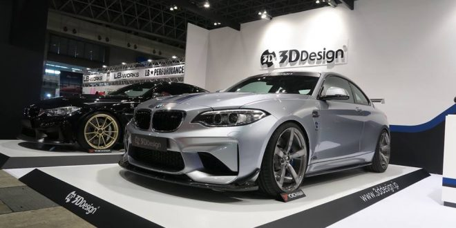 bmw m2 f87 coup mit carbon bodykit von 3d design magazin. Black Bedroom Furniture Sets. Home Design Ideas
