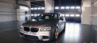 BMW M5 F10 Z Performance ZP.1 Tuning Video: BMW M5 F10 auf Z Performance ZP.1 Alufelgen