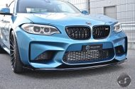 Chiptuning Hamann BMW M2 F87 Coupe 5 190x126 DS automobile & autowerke   Hamann BMW M2 F87 Coupe