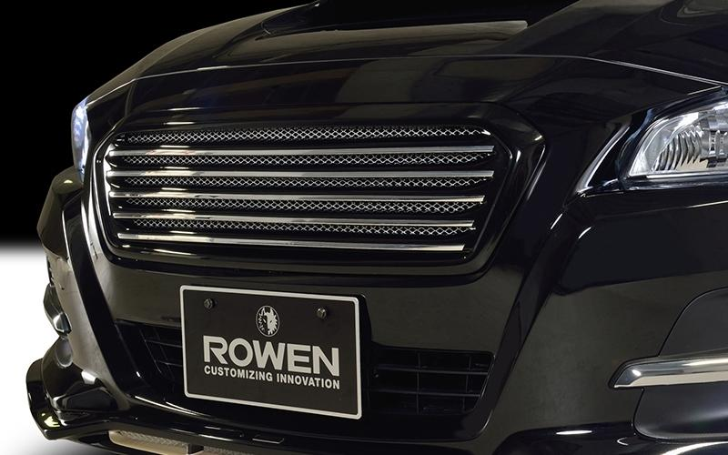 Subaru Levorg Rowen International Bodykit Tuning 2 Preview: Subaru Levorg RR from tuner Rowen International