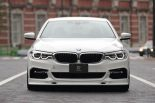 BMW G30 5er Series Bodykit Tuning 3D Design 1 155x103 BMW G30 5er Series mit Bodykit vom Tuner 3D Design