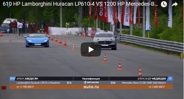 Video: Dragrace – Lamborghini Huracan LP610-4 vs Mercedes-Benz CLS63 AMG