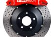 Upgrade Stoptech Brake Kit Tuning 110x75 Brake System for more safety and driving pleasure