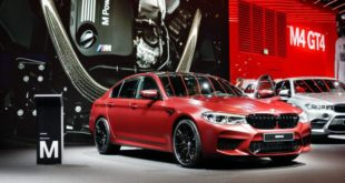 BMW M5 F90 First Edition Frozen Dark Red 310x165 Fotostory: M Performance BMW M2 vor StreetArt Kulisse