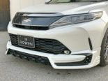 Rowen International Bodykit ZSU60W Toyota Harrier 2017 Tuning 6 155x116 Facelift   ROWEN International Toyota Harrier mit Bodykit