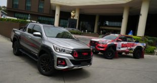 TRD Tuningparts 2019 Toyota Hilux Black Rally Edition 1 310x165 TRD Tuningparts am 2019 Toyota Hilux Black Rally Edition