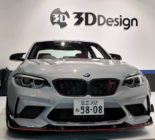 3D Design Bodykit BMW M2 Competition F87 2019 Tuning 1 155x140 3D Design Bodykit BMW M2 Competition F87 2019 Tuning (1)