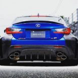 Carbon Widebody Kit NOVEL Lexus RC F Tuning 11 155x155 Fett: Carbon Widebody Kit von NOVEL am Lexus RC F
