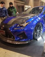 Carbon Widebody Kit NOVEL Lexus RC F Tuning 2 155x194 Fett: Carbon Widebody Kit von NOVEL am Lexus RC F