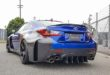 Carbon Widebody Kit NOVEL Lexus RC F Tuning 8 110x75 Fett: Carbon Widebody Kit von NOVEL am Lexus RC F