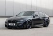 BMW M3 Competition CS سبورت سبرينغز ضبط 1 110x75 H & R نظام تعليق لمركبة BMW M3 شاملة المنافسة + CS