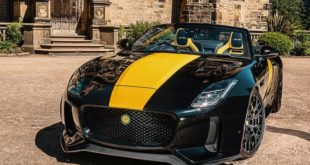 Lister LFT C Cabrio Tuning 2019 7 310x165 Lister Stealth: +600 PS SUV based on the Jaguar F Pace SVR!