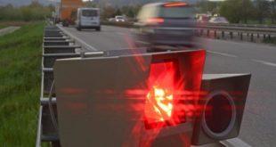Lärm Blitzer Soundblitzer tuningblog2 310x165 Jetzt ist der (überteuerte) Bussgeldkatalog fast beschlossen!