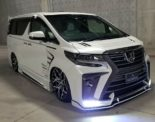 2020 ROWEN International Bodykit Toyota ALPHARD Tuning 23 155x122 2020 ROWEN International Bodykit am Toyota ALPHARD