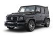 """Mercedes BRABUS G V12 900 ONE OF TEN W463A 2019 Tuning 17 110x75 Irre   Mercedes BRABUS G V12 900 """"ONE OF TEN"""" (W463A)"""