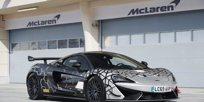 McLaren 620R: GT4 street legal race car!