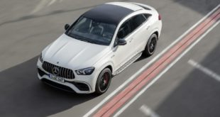 Mercedes AMG GLE 63 4MATIC Coupé C 167 Tuning 11 310x165 Hybrid: Mercedes AMG GLE 63 4MATIC+ Coupé (C 167)