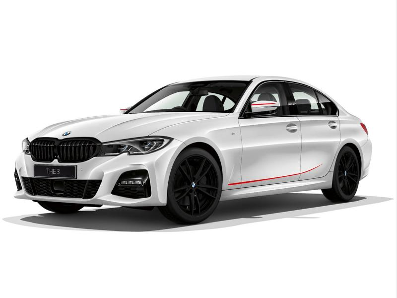 BMW Sunrise Editions X2 3er Z4 Tuning 2020 5 Exclusive für Japan: BMW Sunrise Editions X2, 3er und Z4