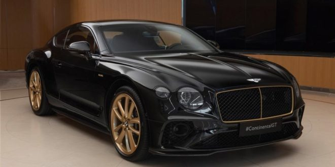 Noch exclusiver – Bentley Continental GT Aurum von Mulliner