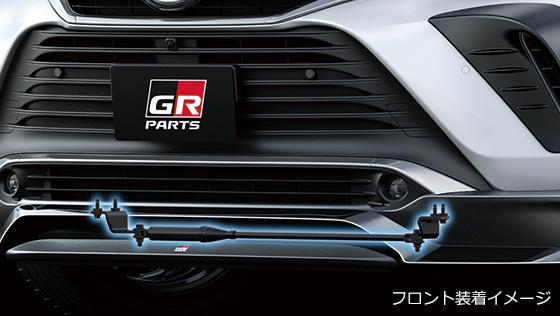 TRD Tuning Parts 2021 Toyota Venza Harrier SUV 8 Bestätigt: TRD Tuning Parts für das 2021 Toyota Venza SUV!