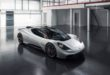 2020 Gordon Murray Automotive T.50 mit V12 42 110x75 Supersportler   Gordon Murray Automotive T.50 mit V12!