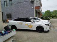 Dongfeng Aeolus Yixuan mit CDM Tuning 2 190x143 Dongfeng Aeolus Yixuan D53 mit kuriosem CDM Tuning!