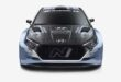 2021 Hyundai i20 N Rally2 from Hyundai Motorsport!