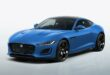 "Jaguar F-Type ""Reims Edition"" in French Racing Blue!"
