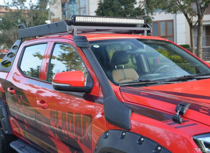 Maxus T70 Chase Edition mit Offroad Tuning 3 Maxus T70 Chase Edition mit Offroad Tuning fürs Grobe!
