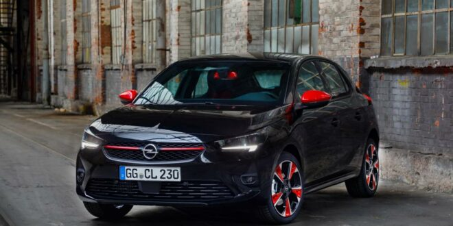 "Opel Corsa ""Individual"": New special model at a special price"